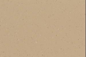 Pecan Crunch, 8646