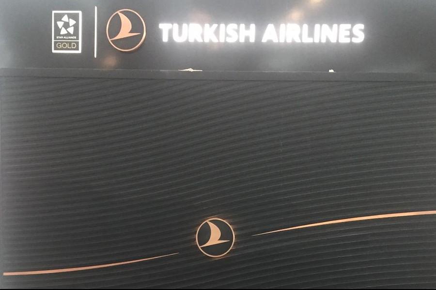 İstanbul havalimanı - Thy Primeclass Lounge